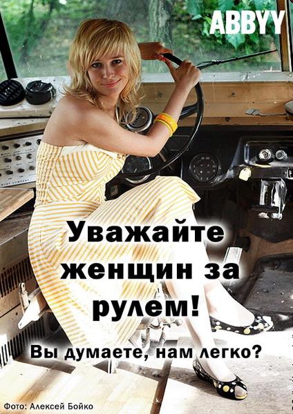 Открытки скрапбукинг, женщина за рулем открытки