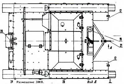 Чертеж танкетки Т-27