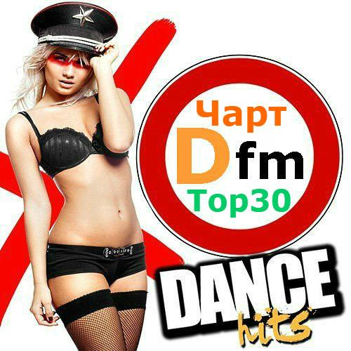 DFM Top 30